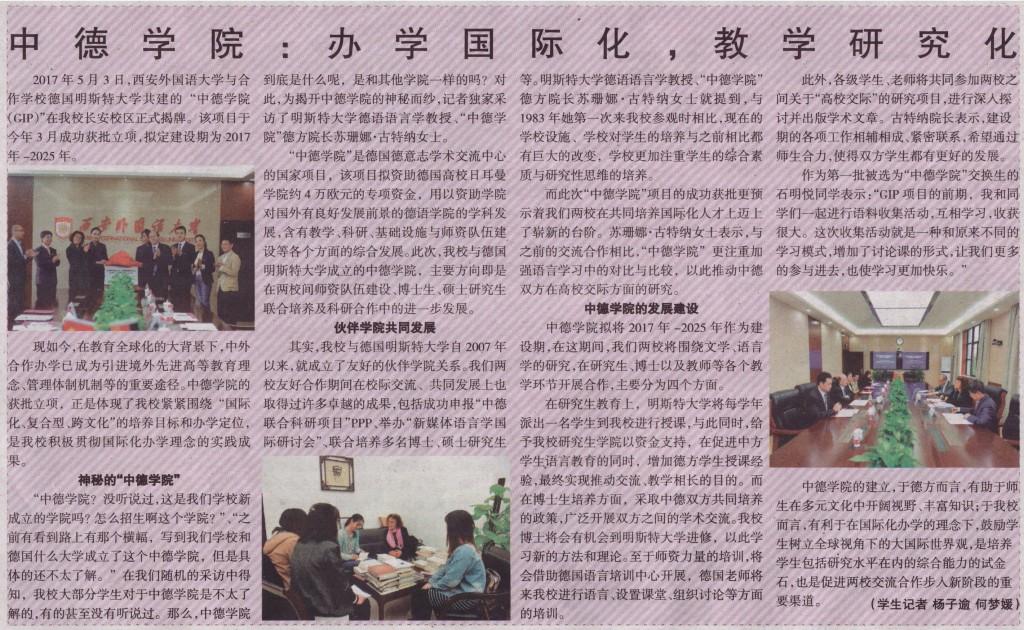 Chinesischer Artikel zur Eröffnung